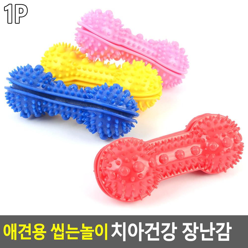 애견용 씹는놀이 치아건강 장난감