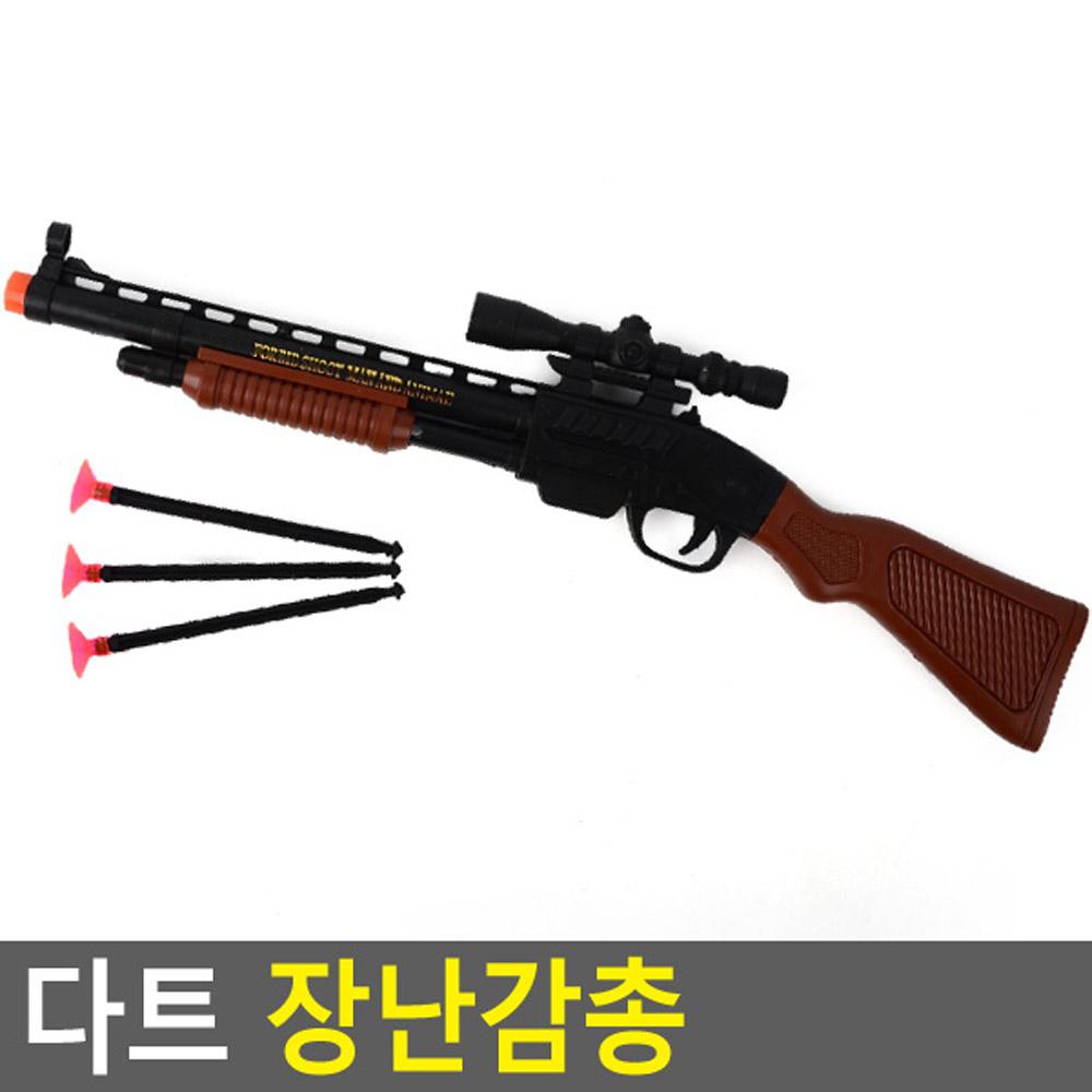 다트 장난감총 1개