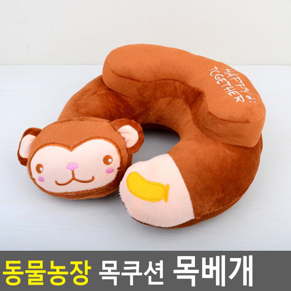 동물농장 목쿠션 목베개